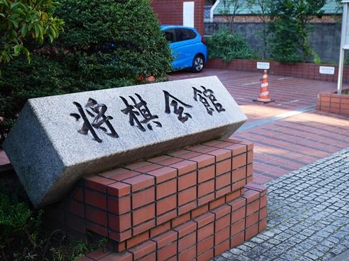 鳩森八幡神社は将棋のパワースポット?富士塚のご利益にも注目!
