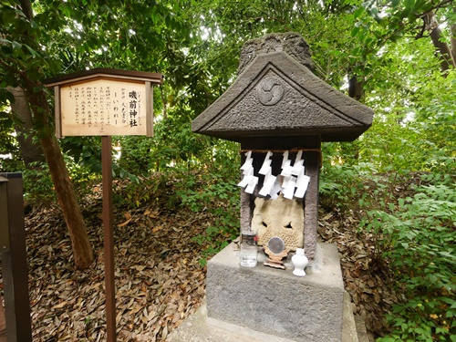 鎮守氷川神社で御朱印をコンプリート!アクセスは徒歩?バス?