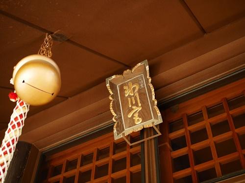 高円寺氷川神社の御朱印は手作り?日本唯一の気象神社のご利益は?