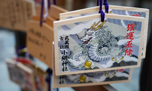 小網神社は強運厄除けと金運アップで有名な神社