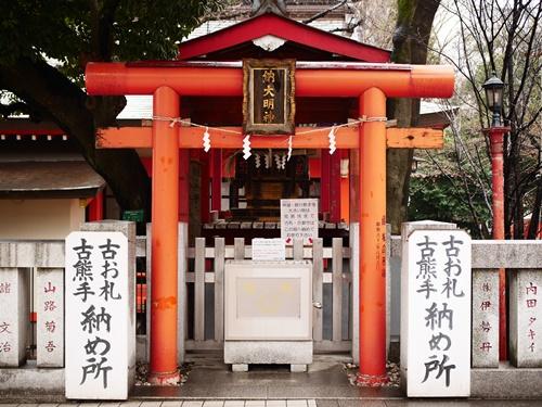 花園神社は新宿を守るご利益さん!パワースポットは?アクセスは?