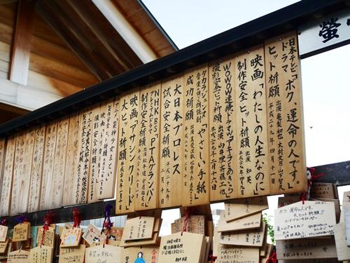 牛込総鎮守 赤城神社は神楽坂のご利益さん!芸能も学問も出世も!?