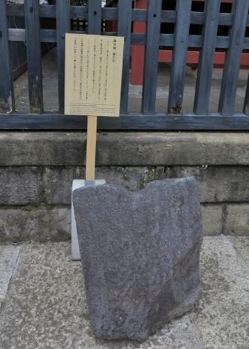 金王八幡宮は渋谷のご利益さん!シンプルな御朱印も必見